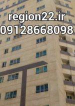 فروش اپارتمان برجهای قائم٬فروش اپارتمان سنددار دریاچه چیتگر