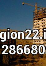 پیش فروش اپارتمان منطقه۲۲ ٬پیش فروش مروارید شهر