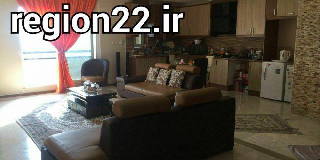 فروش آپارتمان دریاچه چیتگر٬املاک چیتگر