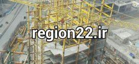 برج فرزانگان درمنطقه۲۲ ٬پیش فروش مسکونی منطقه ۲۲